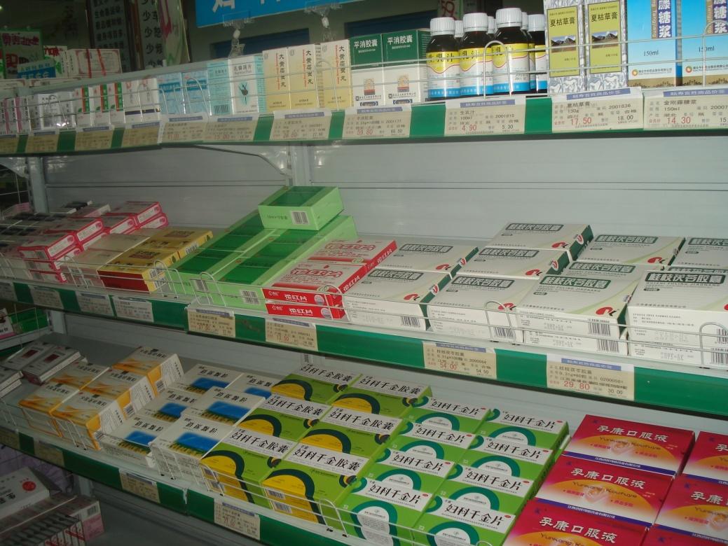 药店妇科产品陈列1
