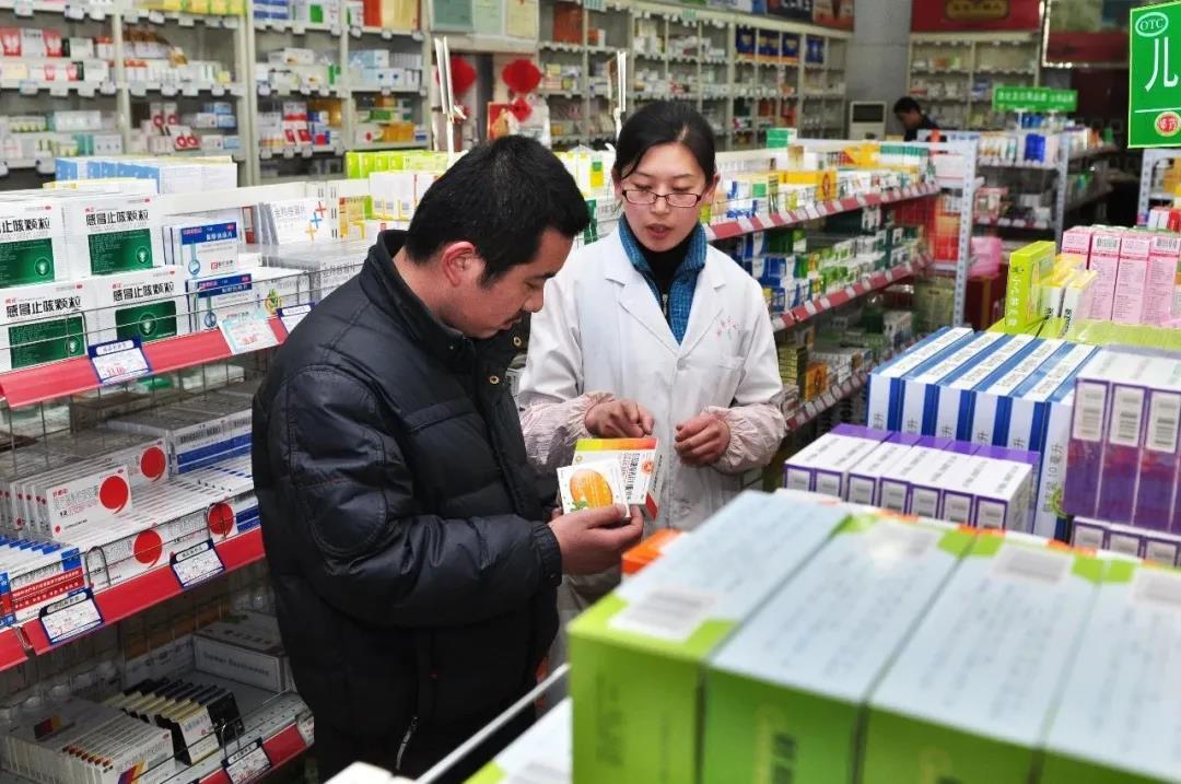 药店效期产品快速动销解决方案!