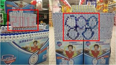 家乐福为宝洁奥运的宣传举办了宝洁舒肤佳奥运创意堆头show的活动图片