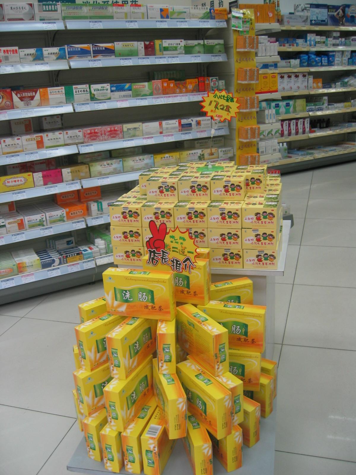 药店空盒简单陈列造型 图片_药店空盒造型陈列图片 脑白金空盒陈列图片